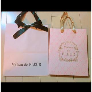 メゾンドフルール(Maison de FLEUR)のメゾンドフルールショッパー(ショップ袋)