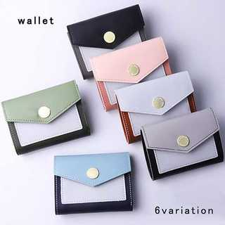 【今だけ】 ★6カラー コンパクト折りたたみ財布★(財布)