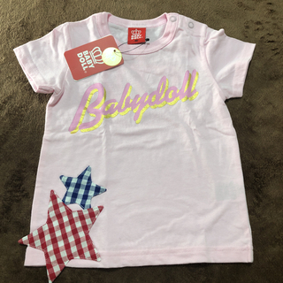 ベビードール(BABYDOLL)のベビードール セット(Tシャツ/カットソー)