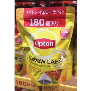 リプトン イエローラベル 紅茶【180個】(茶)