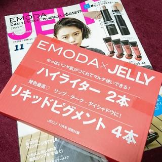 エモダ(EMODA)のEMODA×JELLY ハイライター2本 リキッドピグメント4本(コフレ/メイクアップセット)