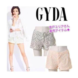 ジェイダ(GYDA)のGYDA❤︎新品タグ付き❤︎定価5980(ショートパンツ)