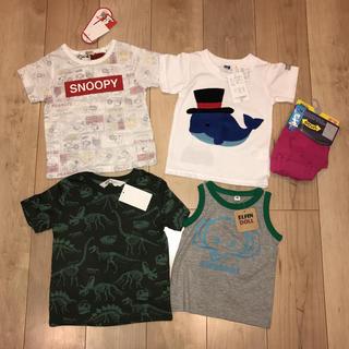 H&M - 未使用 男の子 夏服 スヌーピー  半袖Tシャツ パンツ ズボン 90
