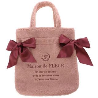 メゾンドフルール(Maison de FLEUR)のMaison de FLEUR ボア ダブルリボン トートバッグ(トートバッグ)