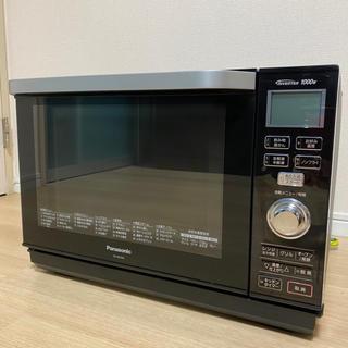 Panasonic - Panasonic  オーブンレンジ NE-MS264-K 2018年製 保証有