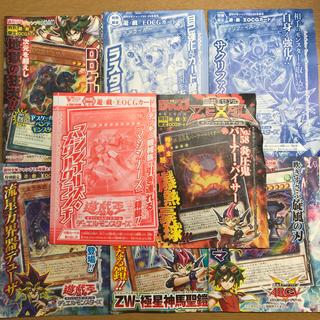 ユウギオウ(遊戯王)のマシンナーズメタルクランチ(カード)