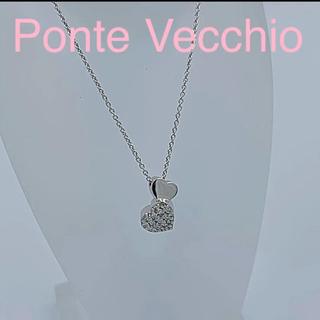 PonteVecchio - ポンテヴェキオ K18WG ダイヤ ハート ネックレス