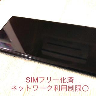 SAMSUNG - Galaxy Note10+ オーラブラック docomo sc-01m 本体
