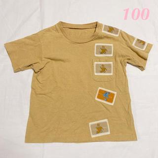 Karl Helmut - カールヘルム パッチワーク Tシャツ 100 ブラウン ベージュ くま 熊 クマ