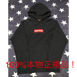 Supreme - 早いモノ勝ち!supreme  box logo パーカー!!