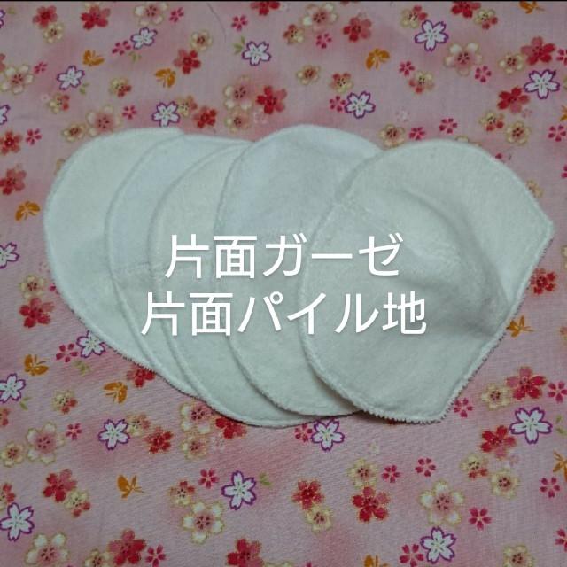花粉 自転車 マスク / インナーマスク オリジナル立体型 ダブルガーゼ&パイルの通販