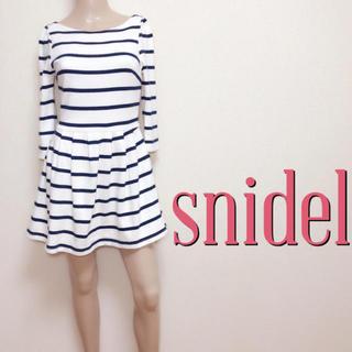 snidel - 極美くびれ♪スナイデル ハイゲージニット フレアワンピース♡エムドゥー ムルーア