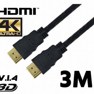 新品 HDMI ケーブル 3m 金メッキ【PS3/PS4/switch対応】