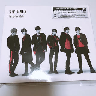 Johnny's - SixTONES Imitation Rain with SnowMan盤 ④