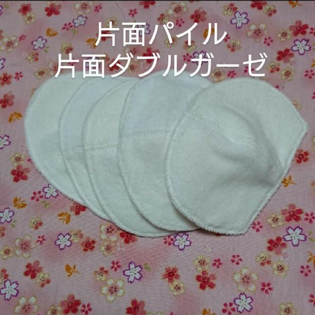マスク 包装 、 インナーマスク オリジナル立体型 6枚セットの通販