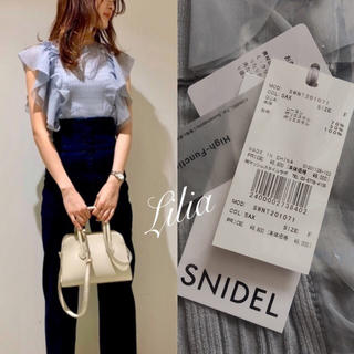 snidel - 新品タグ付 SNIDEL シアーフリルニットプルオーバー サックス
