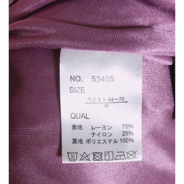 one after another NICE CLAUP(ワンアフターアナザーナイスクラップ)のシフォンスカート レディースのスカート(ロングスカート)の商品写真