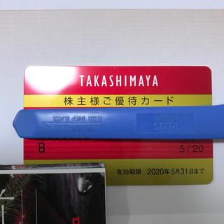 タカシマヤ(髙島屋)の株主優待 高島屋(ショッピング)