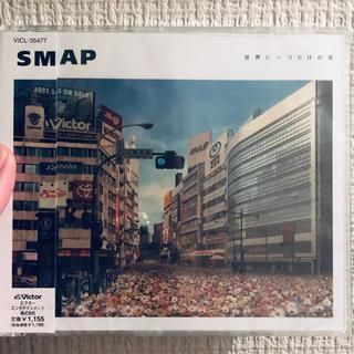 スマップ(SMAP)の世界一つだけの花 SMAP 未開封(ポップス/ロック(邦楽))
