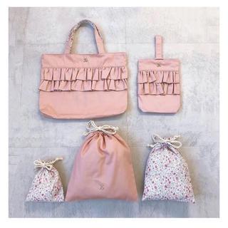 petit main - 新品 プティマイン  レッスンバッグ 巾着 シューズケース トートバッグ ピンク