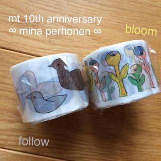 mina perhonen - ☆mt10周年アニバーサリーミナペルホネンfollow&bloom廃盤☆