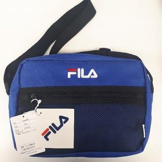 FILA - 新品タグ付き 青 フィラ ショルダーバッグ
