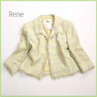 ルネ(René)のルネ ★TISSUE生地 ツイードジャケット 黄緑 36(M) セレモニー 春♪(その他)