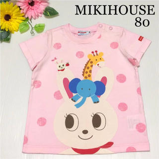 mikihouse - ミキハウス Tシャツ 半袖シャツ 80 春 夏 うさぎ ファミリア メゾピアノ