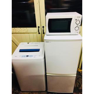 SHARP - 新生活応援3点セット❗️ 冷蔵庫、洗濯機、電子レンジ