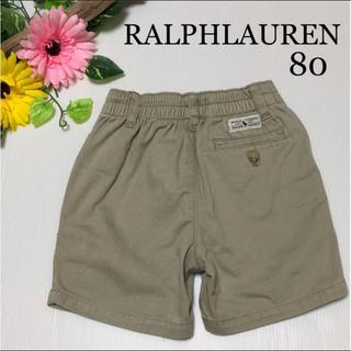 Ralph Lauren - ラルフローレン ハーフ パンツ 80 春 夏 ファミリア ミキハウス