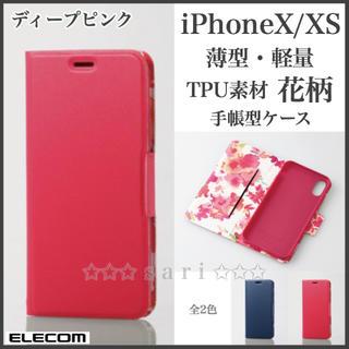 ELECOM - iPhoneX/XS 薄型・軽量 花柄 【ディープピンク】手帳型カバー