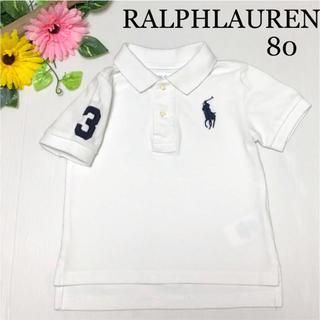 Ralph Lauren - ラルフローレン ポロシャツ 80 半袖 春 夏 ポニー ファミリア バーバリー
