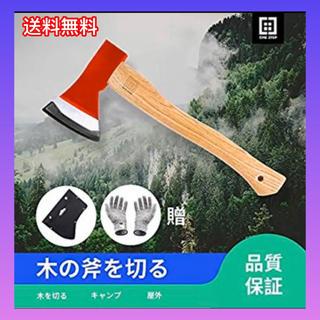 キャンプ 薪割り アウトドア用 鉈 枝打ち 大工斧 万能斧 小型薪割りストーブ