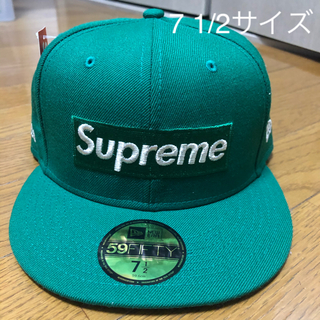 Supreme - Supreme 2020ss Metallic Box Logo New Era