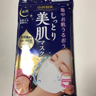 コバヤシセイヤク(小林製薬)のマスク ☆ しっとり美肌 ☆ 使い捨て ☆ 感染症対策(パック/フェイスマスク)