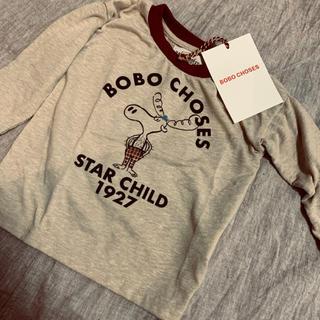コドモビームス(こどもビームス)のボボ 今期ロンT(Tシャツ)