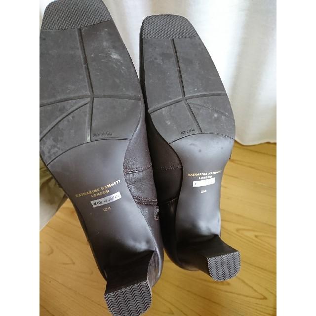 キャサリン・ハムネット ブーツ 24.0 ブラウン  レディースの靴/シューズ(ブーツ)の商品写真