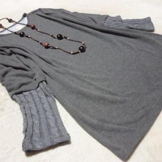 新品 2L 裏起毛 袖口ケーブル編みチュニック グレー系