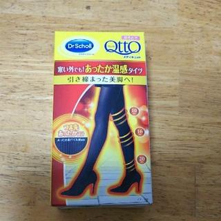 MediQttO - あったか温感タイツMサイズ2個セット