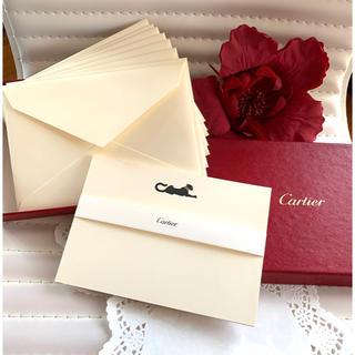 カルティエ(Cartier)の限定ノベルティ❣️Cartier❣️レターセット❣️パンサー(カード/レター/ラッピング)