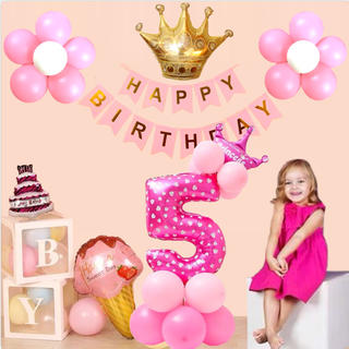 豪華54点セット 誕生日 風船 パーティー 記念日 飾り付け 5歳 女の子