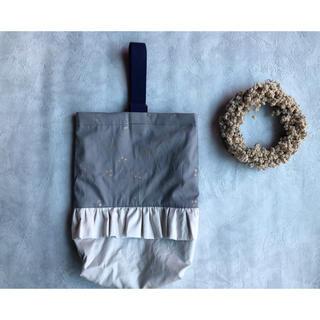 Bonpoint - 【handmade】フリル シューズバッグ 上靴入れ さくらんぼ