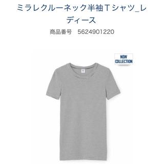 プチバトー(PETIT BATEAU)のPETIT BATEAU(プチバトー)クルーネックTシャツ(Tシャツ(半袖/袖なし))
