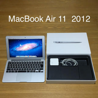 Apple - MacBook Air 11インチ 2012