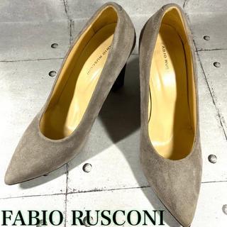 ファビオルスコーニ(FABIO RUSCONI)の連休限定セール✨人気ブランド❤️ FABIO RUSCONI ヒール(ハイヒール/パンプス)