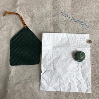 mina perhonen - ミナペルホネン チャーム&くるみボタン