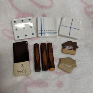 スタディオクリップ(STUDIO CLIP)の箸置き(カトラリー/箸)