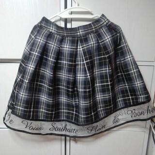 アンクルージュ(Ank Rouge)のAnkrouge チェック柄スカート(ひざ丈スカート)