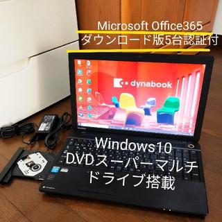 トウシバ(東芝)の☆dynabook Satelite C50-A Series ☆(ノートPC)