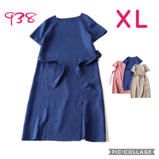 938XL 新品 リネンワンピース リネン100% 麻 ワンピース 紺色 半袖(ひざ丈ワンピース)